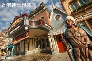 香港迪士尼乐园-【乐园·休闲】香港迪士尼乐园2天*天际100*直通巴士