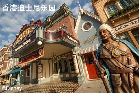 香港-【乐园·休闲】香港迪士尼乐园2天*天际100*直通巴士