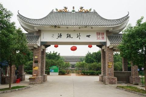 【乡村游】广州1天*帽峰山赏枫叶*世外桃源赏花