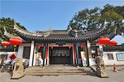 中山詹园1天<孙文纪念公园.孙中山故居>