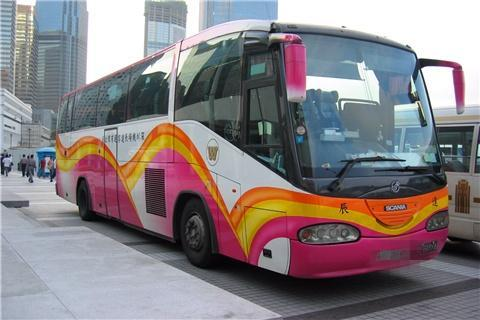 深圳-【代订巴士】福田1天*单程*广州至福田
