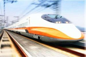 列支敦士登-【自由行】台湾高铁票折扣电子兑换劵