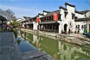 杭州-【乐·休闲】华东三市、双飞4天*乌镇南浔双水乡*乐游<苏杭乌>