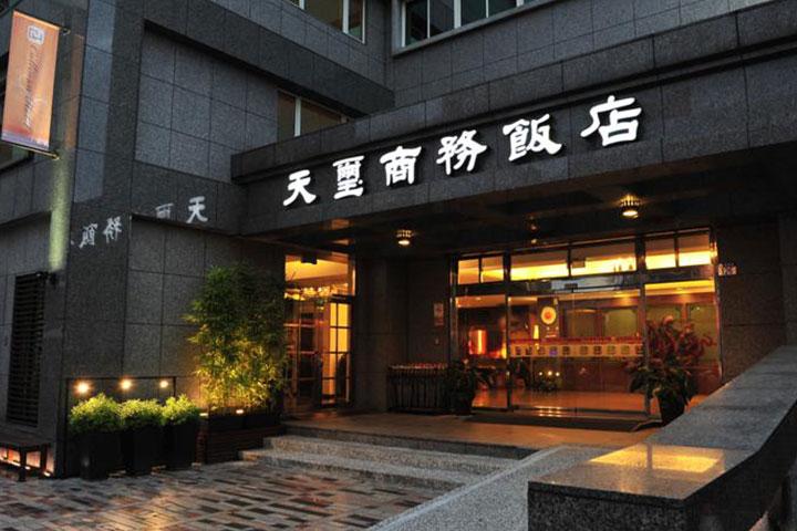 *花莲天玺商务饭店