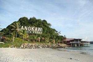 兰卡威-【颂·休闲】马来西亚槟城、兰卡威5/6天*限时*双皇美食<忘不了鱼,浮罗山榴莲节,天空之桥,飞鹰广场>