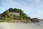 【自由行】马来西亚兰卡威5天*国际超豪华威斯汀酒店*广州直航*等待确认<机票+3晚酒店住宿含早+往返接送机服务>