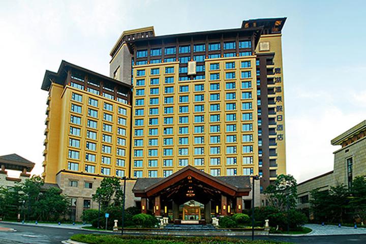 鹿湖温泉假日酒店