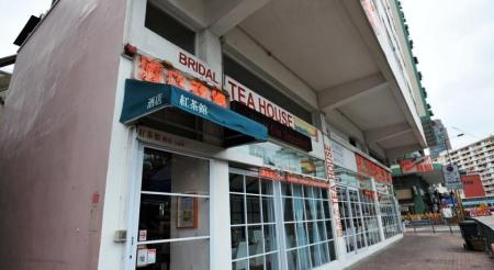 (土瓜湾 - 启德邮轮码头)红茶馆酒店