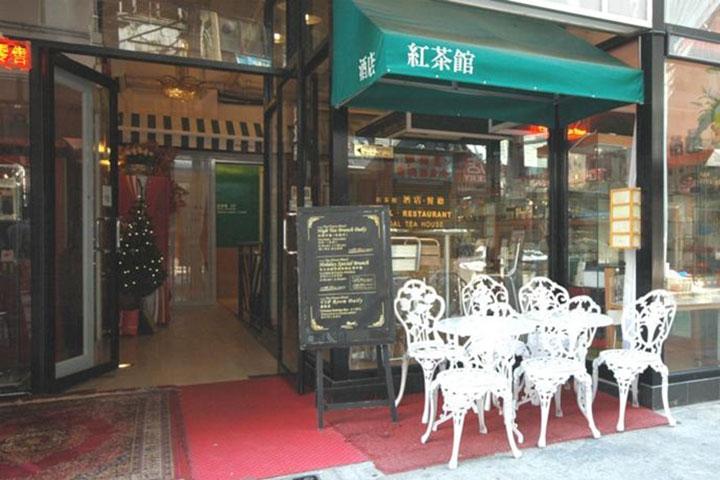 (油麻地)红茶馆酒店