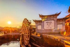丽江-【丽江双飞5天自由行】2晚豪华客栈+丽水金沙演出票