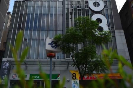 *台北谦商旅 - 东门馆