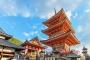 【自由行】日本东京5/6天*机票+WIFI*广州东京往返*即时确认<超值特惠>