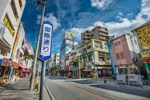 日本-【自由行】日本冲绳5天*单机票*香港往返*即时确认<搭团超值>