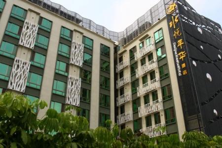 广州水悦年华酒店