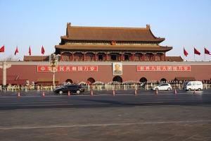北京-【跟团游】北京双飞6天*故宫*八达岭长城*颐和园*湛江往返<典>