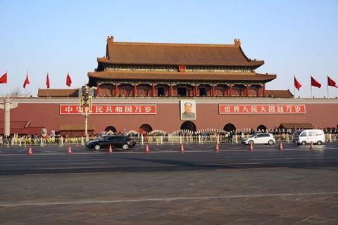 北京-【跟团游】北京一地双飞6天*湛江飞*纯玩团