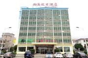 深圳西涌假日酒店