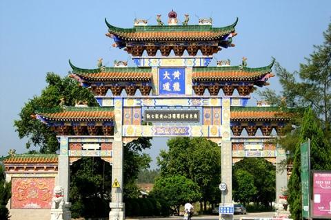 惠州-【生态】惠州罗浮山、哈斯塔特小镇、西湖2天*富力万丽酒店