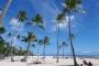 【典·休闲】美国夏威夷6天*市区观光*珍珠港*小环岛*美联航*香港往返<欧胡岛四晚>