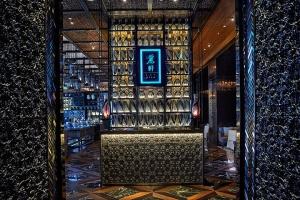 澳门-澳门丽思卡尔顿酒店丽轩中餐厅