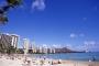 【典·深度】美国夏威夷7天*欧胡岛+大岛*小环岛*火山国家公园*华航*香港往返<檀香山风情+火山红光>