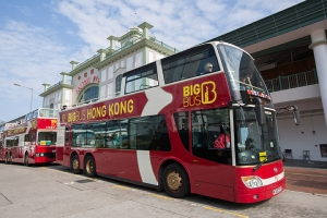香港- 香港大巴士Big Bus Tours 车票