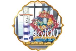天际100-香港天际100 环球贸易广场观景台