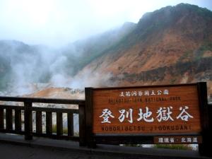 北海道-【跟团游】日本北海道5天*登别小樽洞爷湖*北京往返*等待确认