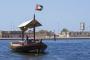 【尚·猎奇】阿联酋迪拜6天*沙海奇享*帆船酒店美食<入住沙漠玫瑰酒店,入住棕榈岛池畔别墅>