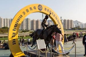 香港-【游览】香港1天*沙田赛马会1天游*只适合18岁至64岁参团*一定行