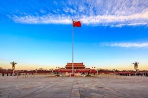 北京-【尚·深度】北京、双飞5天*经典京城*故宫深度游<颐和园品茗,京味美食,广茗阁茶楼看戏>