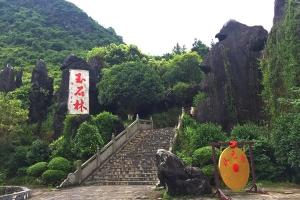 广西-【跟团游】贺州2天*天然氡温泉、鱼疗药浴、中国唯一玉石林、十八水森林公园<佛山>