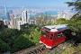 【游览】香港1天*经典纯玩*车公庙*浅水湾*赤柱*太平山顶*巴士纯玩<SB1>