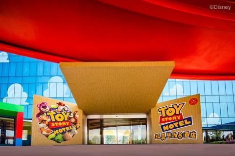 【寻趣迪士尼】自由行系列:迪士尼玩具总动员酒店•上海双飞3天