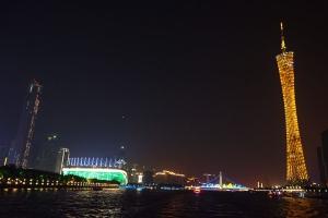 珠江夜游-【财富之旅】广州1天*珠江夜游*省博*海心沙*珠博*海珠湿地<含午餐,点心晚餐>