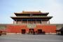【乐·休闲】北京、双飞6天*颐和园品茗*居庸关长城*乐游<乐享京城,京味美食>