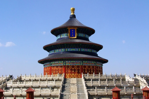 北京双飞6天*颐和园品茗*居庸关长城*乐游