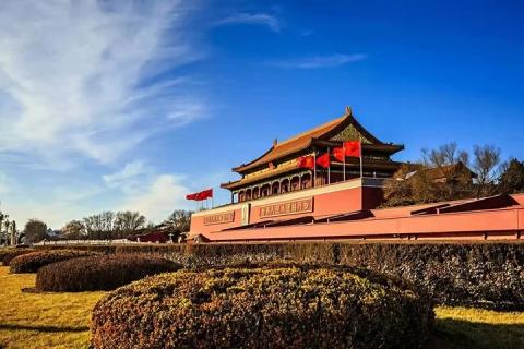 <故宫深度游>北京双飞6天·颐和园品茗·京味美食·广茗阁茶楼看戏
