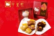 香港HelloKitty中菜轩餐厅