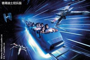 香港迪士尼-【交通*门票】香港1天*香港迪士尼乐园1日门票*广九直通车*Z823去程直通火车