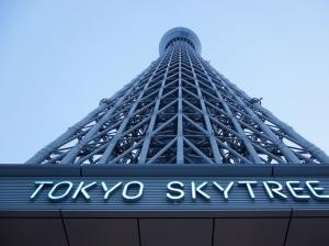 东京-【自由行】日本东京 5天 北京往返.等待确认