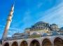【跟团游】欧洲土耳其希腊两国大全景15天*雅典神韵*名城邂逅*自由时光*北京往返*等待确认