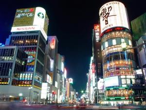 日本-【自由行】日本东京 5天 北京往返.等待确认
