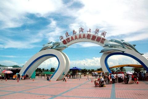 <山海湾度假村>阳江闸坡海陵岛2天.泥焗鸡海鲜宴