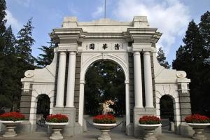 北京-【当地玩乐】北京天坛+颐和园+北京印象剧场纯玩一日游