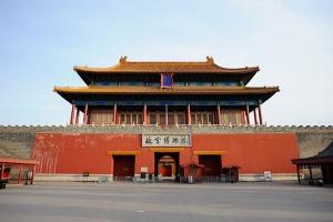 故宫-【当地玩乐】北京故宫+什刹海风景区+舞台功夫剧《功夫熊猫》休闲一日游