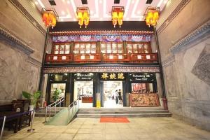 杜莎夫人蜡像馆-【当地玩乐】北京故宫(含珍宝馆)+前门大栅栏+杜莎夫人蜡像馆休闲一日游