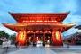 【跟团游】日本本州尊享游6天*希尔顿、大阪凯悦、神户和牛海鲜御膳宴<未来科学馆、富士山GRINPA 雪乐园、 双古双温戏雪>