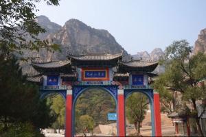 北京-【当地玩乐】平谷天云山玻璃栈道+采草莓纯玩一日游