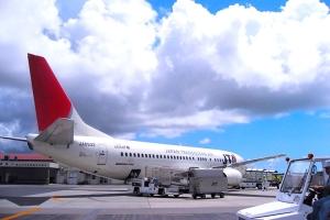 wifi-【自由行】日本东京3-14天*公务舱机票+WIFI*广州东京往返*等待确认<日本航空特约>